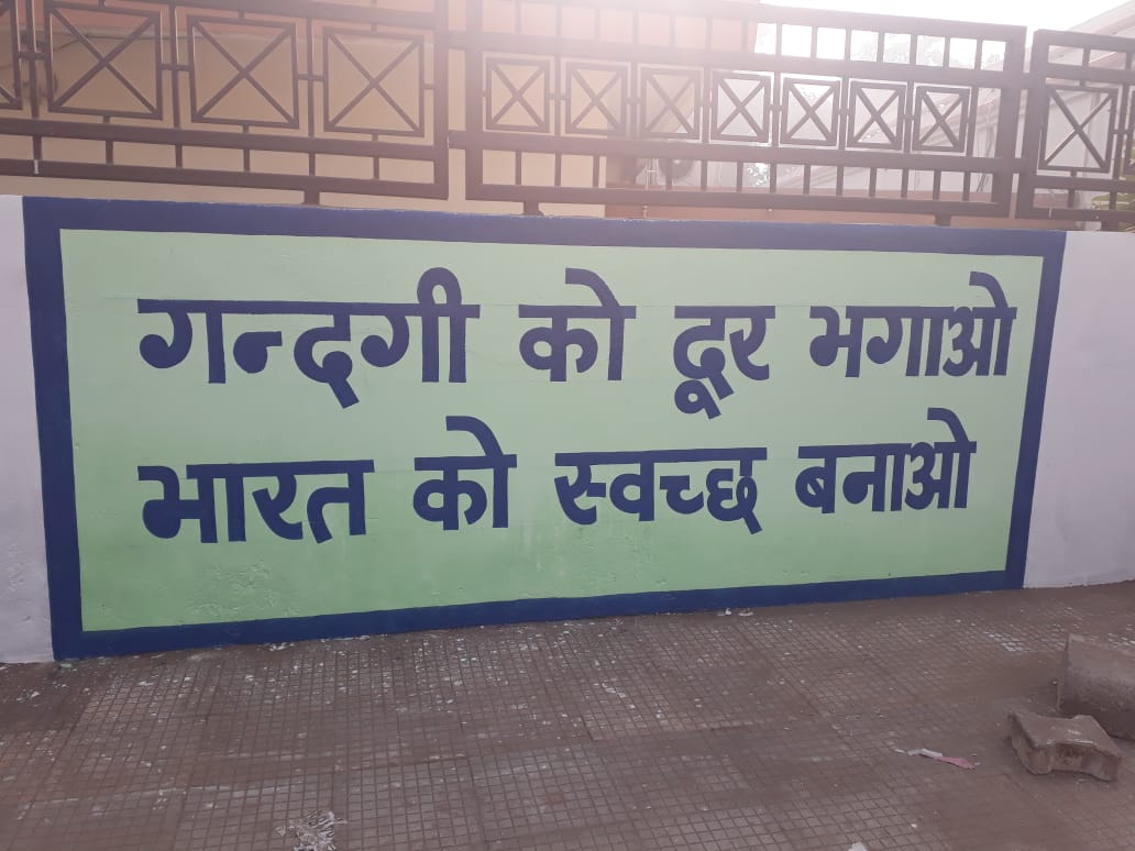 Swachh Bharat Mission India Twitter Tweet Municipal Corporation