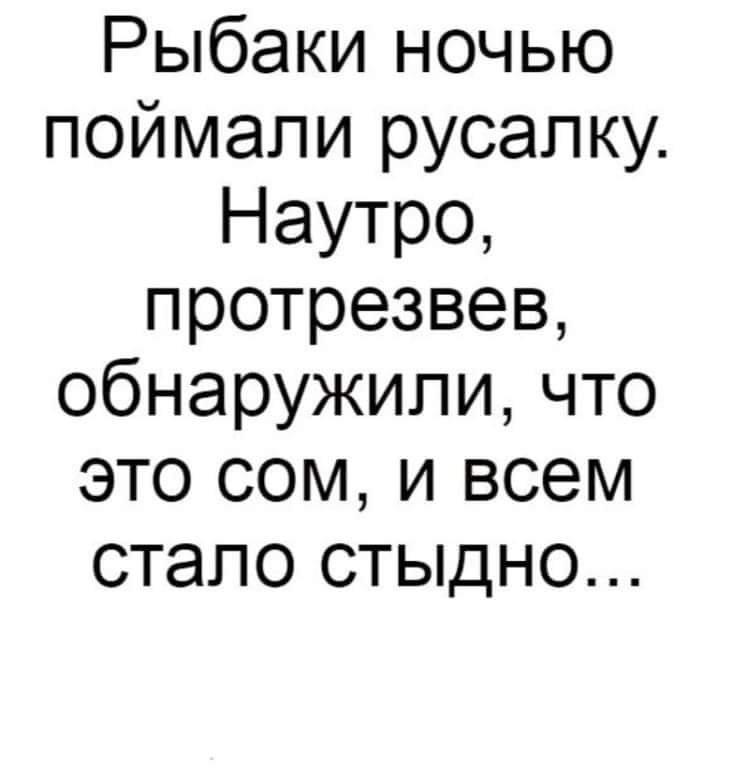 Dv1P2OVWoAAy660.jpg