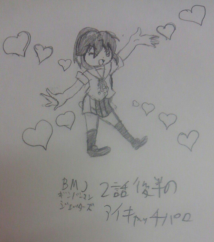 めぐみ (@piH5WueoGSbRFTS)さんのイラスト