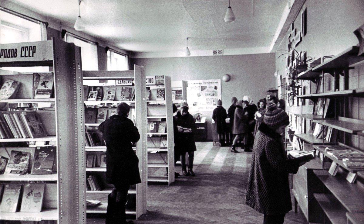 ссср фото библиотек в переулках разнообразие сортов