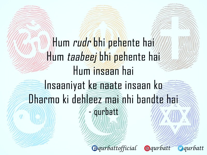 qurbat #shayri #quote #pic #dard #picoftheday #unity