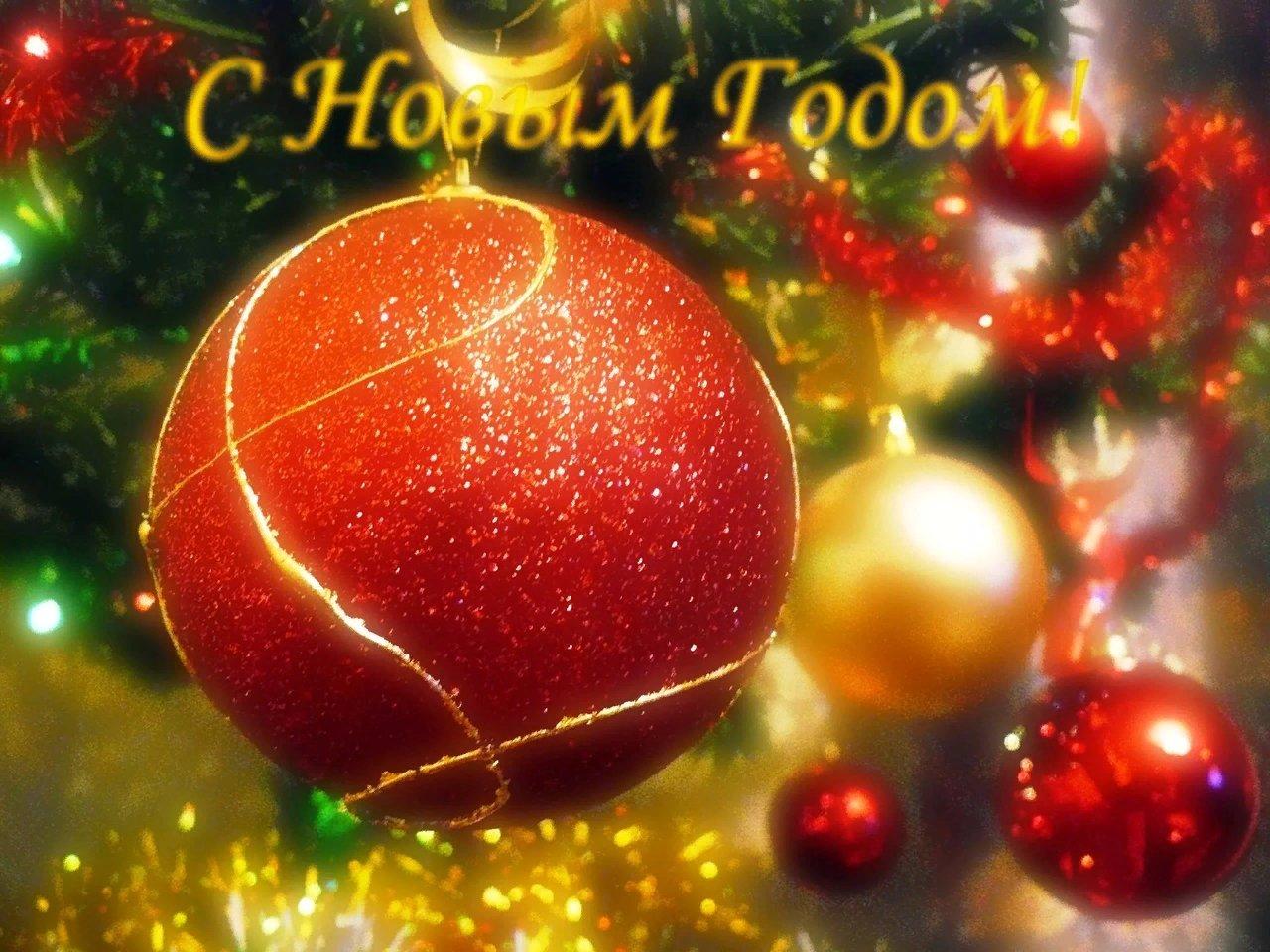 Полнолуние над, интересные видео открытки с новым годом