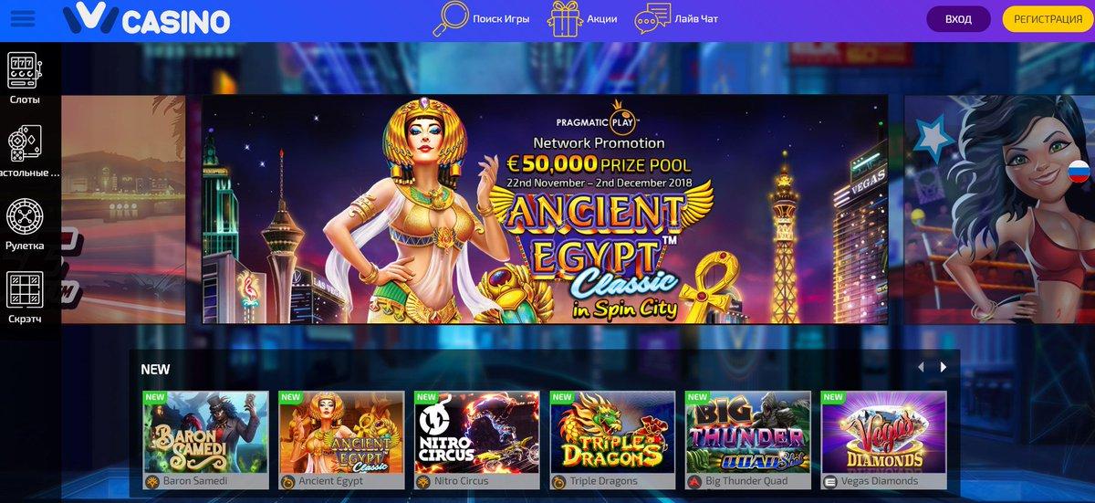 официальный сайт иви казино официальный сайт