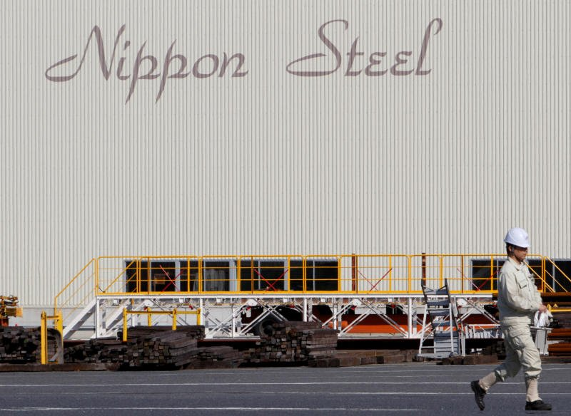 South Korean #WWII 'forced labour' plaintiffs seek Nippon Steel asset seizure: Report https://t.co/cAFTA0sGXT