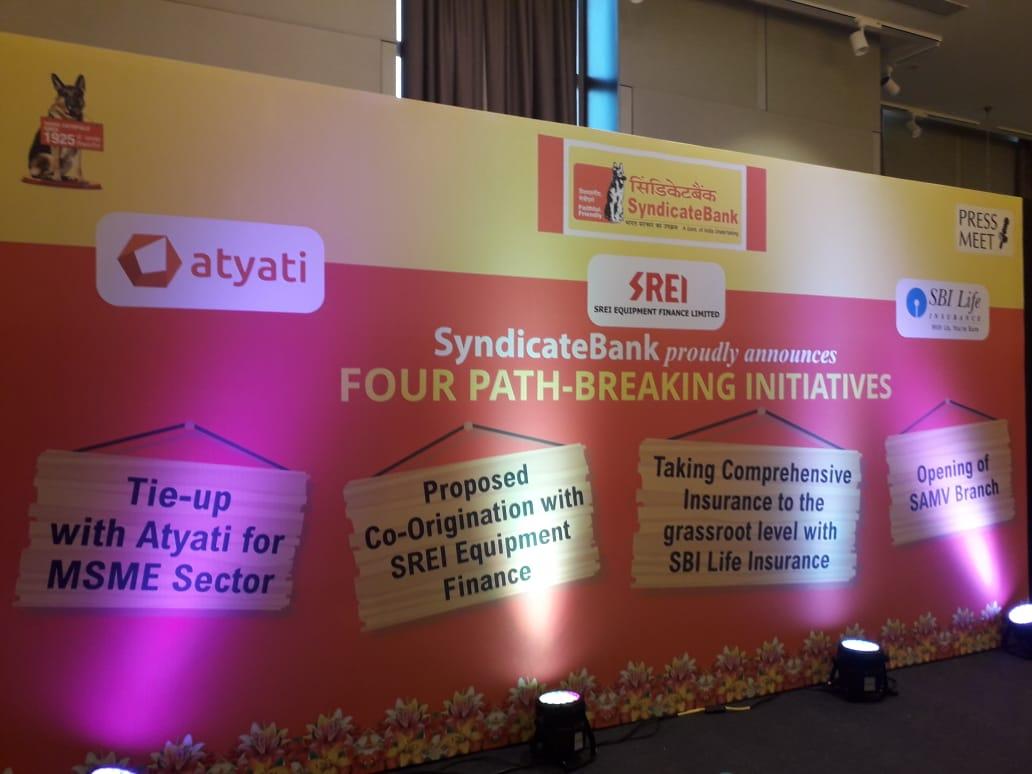 atyati Technologies (@atyatiTech) | Twitter