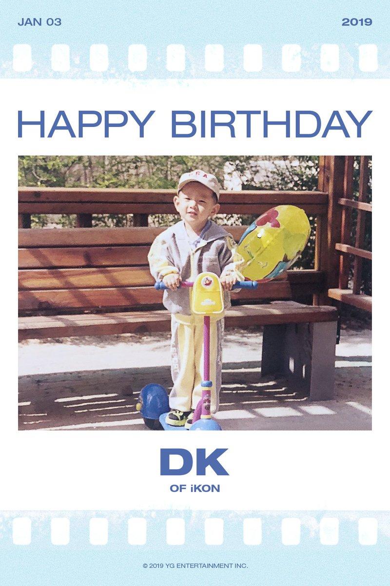 HAPPY BIRTHDAY #DK 🎉 #iKON #아이콘 #동혁 #HAPPYBIRTHDAY #20190103 #YG