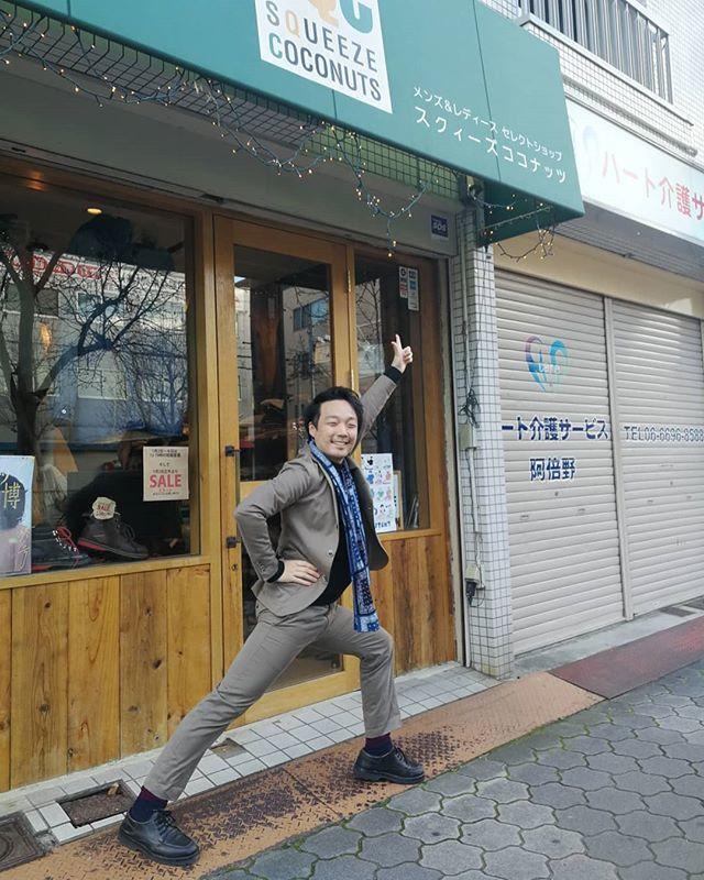 2019年スタートしました。 今年もよろしくお願いいたします。 セールやります。何卒!  #squeezecoconuts #西田辺 #セレクトショップ大阪 #今日のコーデ #個人店 #服屋 #サタデーナイトフィーバー #あべのって #あべの #コーデ #マニュアルアルファベット http://bit.ly/2R3Pr2bpic.twitter.com/LIuX6EkvJm