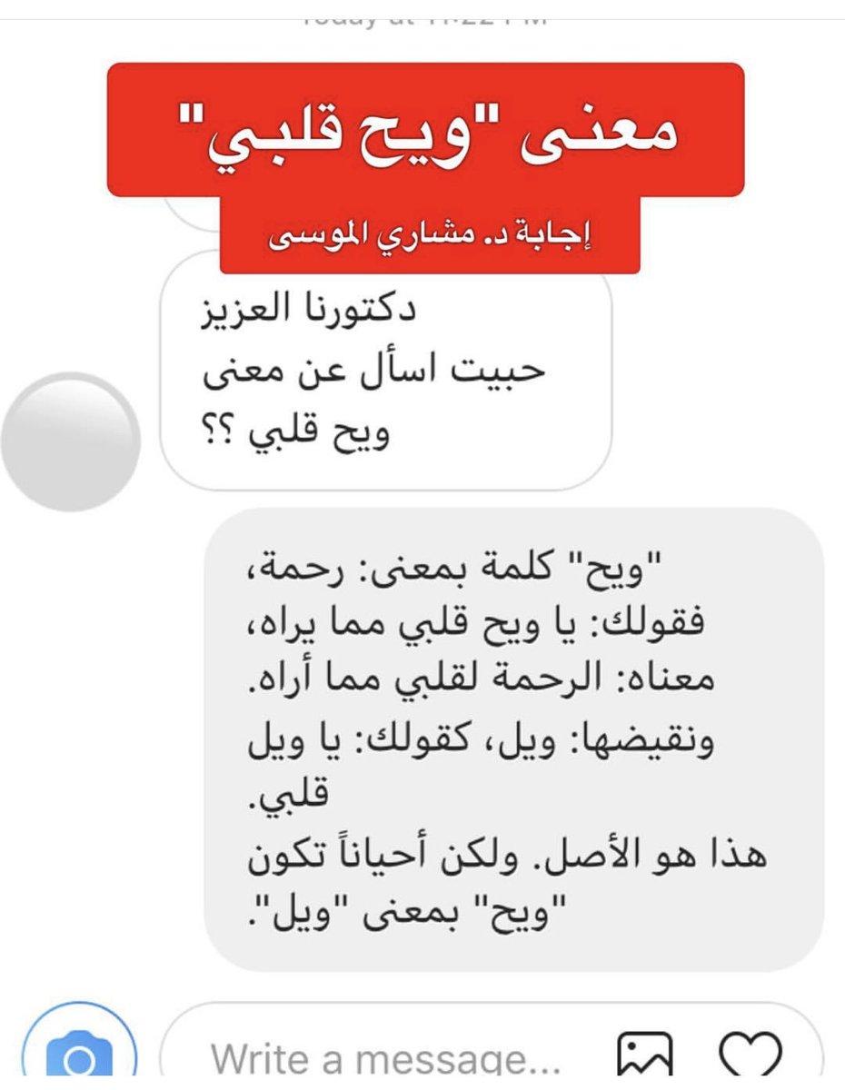 تشحيم درجة خدمة النقل In معناها بالعربي Comertinsaat Com