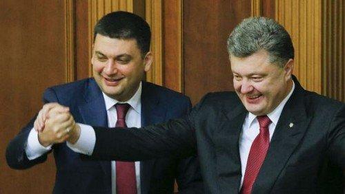 """Відсьогодні в Україні зросли """"мінімалка"""", пенсії, тарифи, зарплата викладачів і стартувала монетизація субсидій - Цензор.НЕТ 3809"""