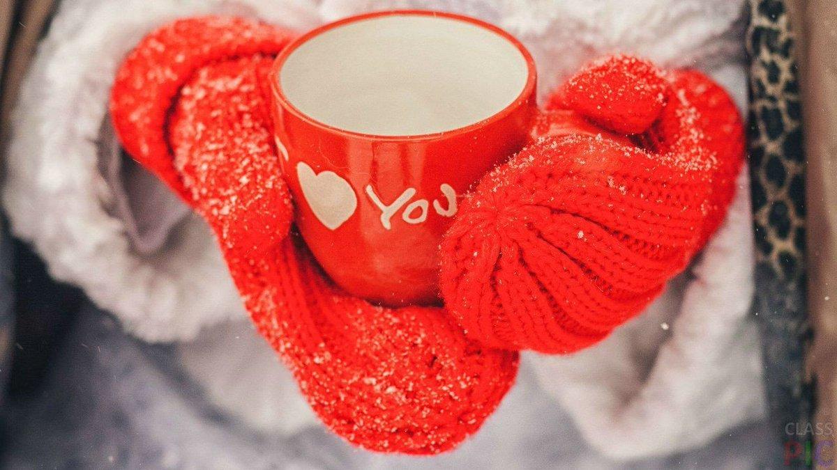 Любимый доброе утро картинки красивые зимние