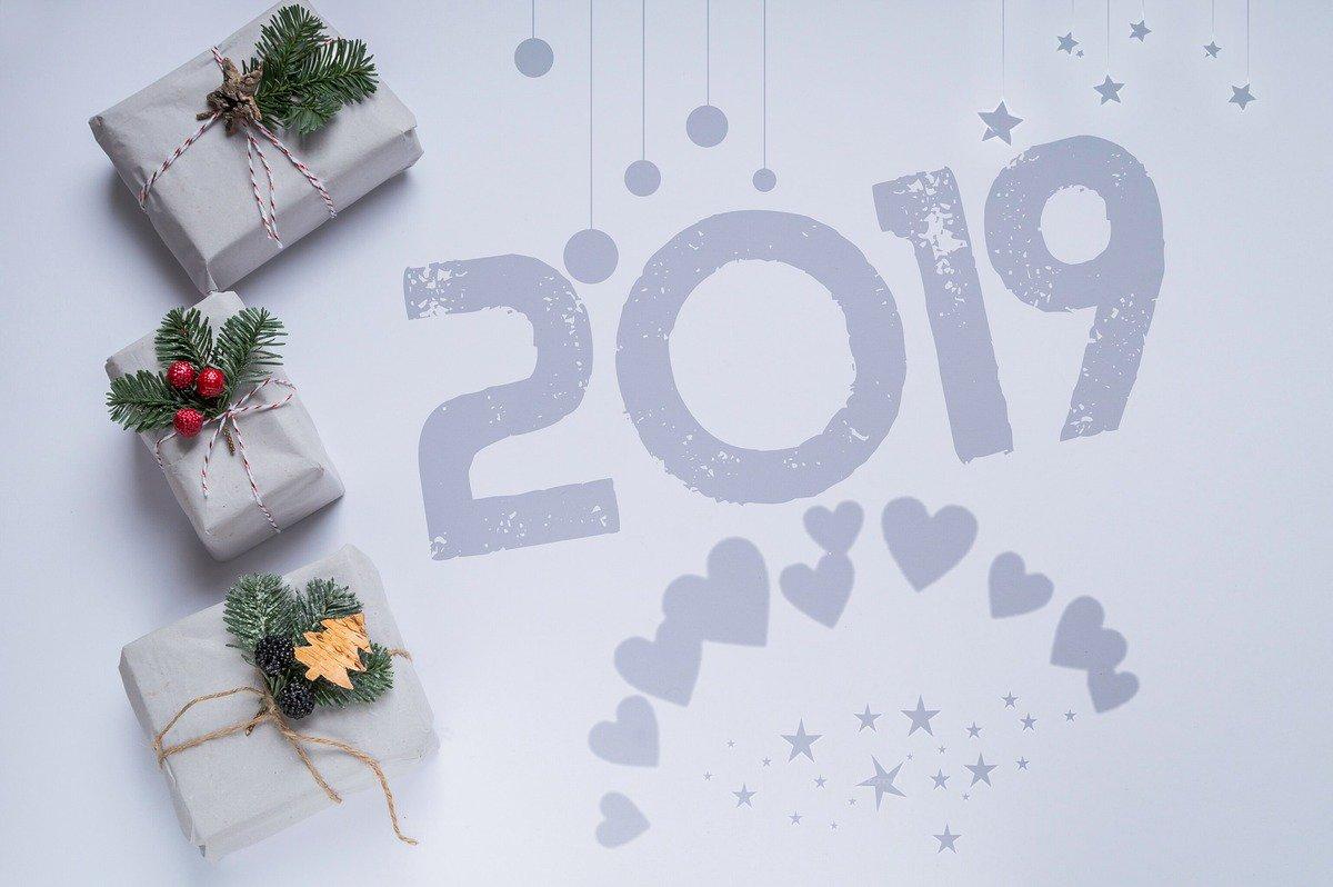Стильные открытки на новый год 2019, прикол работа кладбище