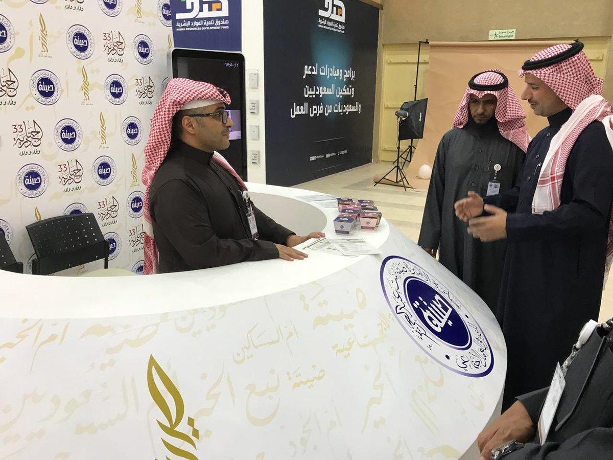 >زيارة معالي نائب وزير العمل والتنمية الاجتماعية د.عبدالله أبو اثنين لجناح جائزة الأميرة صيتة في الجنادرية 33