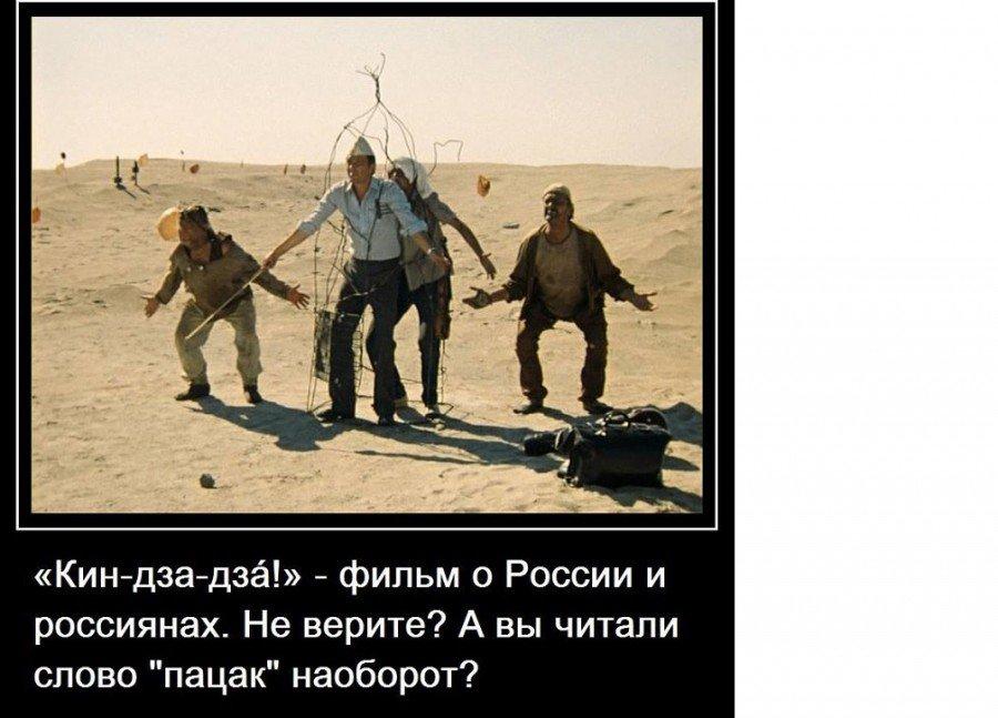 За минулу добу одного найманця РФ знищено й чотирьох поранено, - Міноборони - Цензор.НЕТ 600