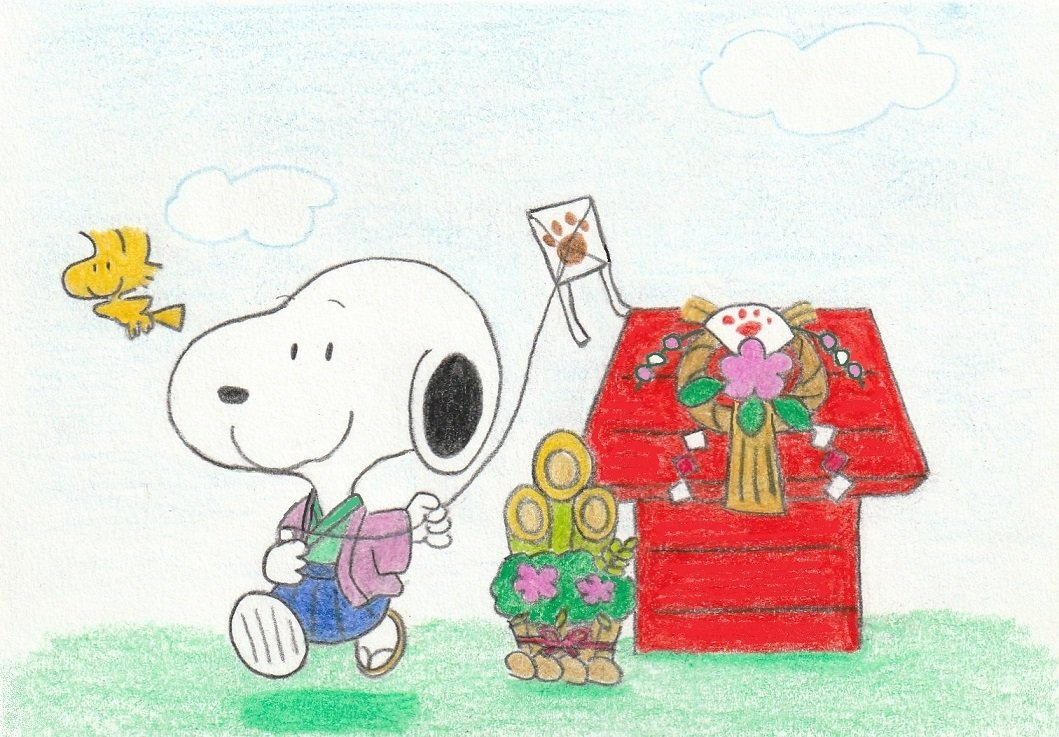 Sima в Twitter お正月 イラスト スヌーピー Illustration Snoopy