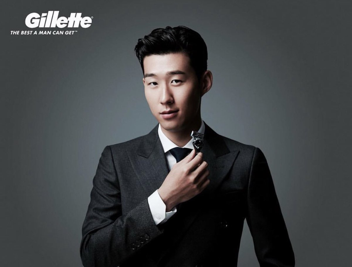 Image result for son heung-min gillette ad
