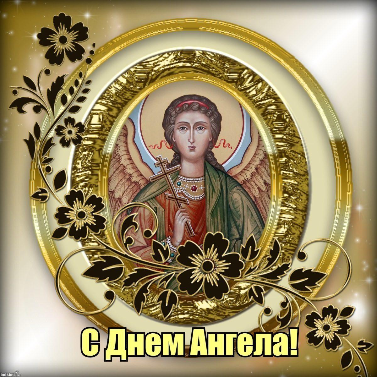 грудь звезды поздравления с днем ангела иоанну можно
