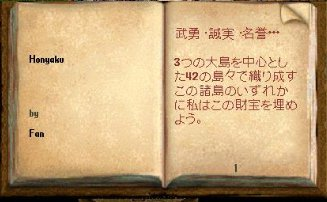 【#RPG】さんの投稿画像
