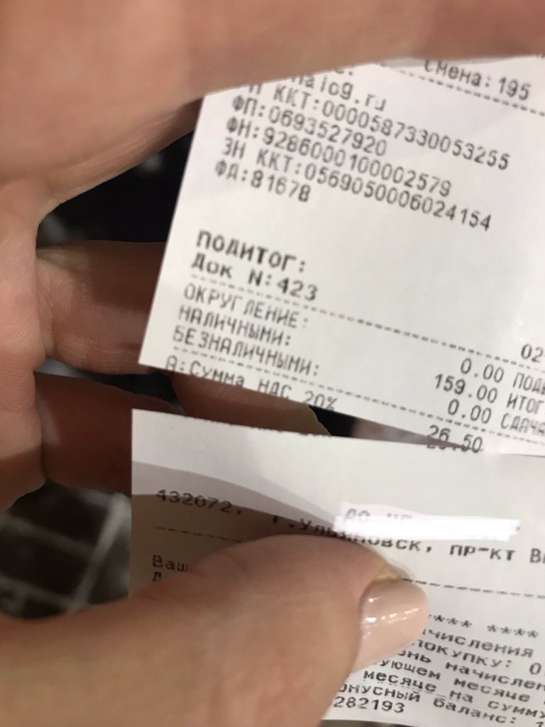 0,1 wmz жылдамдықтағы онлайн-казино