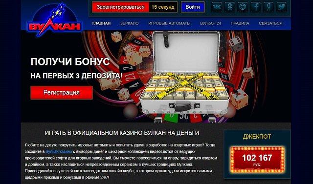 Играть в игровые автоматы с бездепозитным бонусом при регистрации