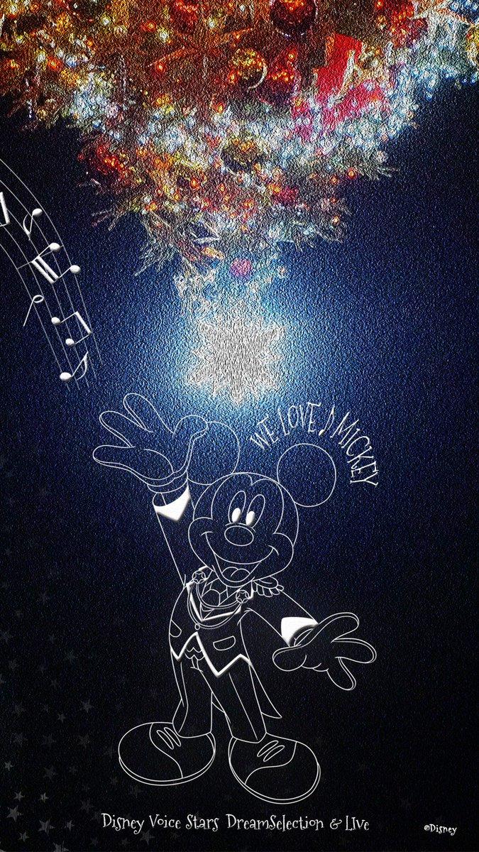 ট ইট র Disney 声の王子様 Voice Stars公式 ライブ