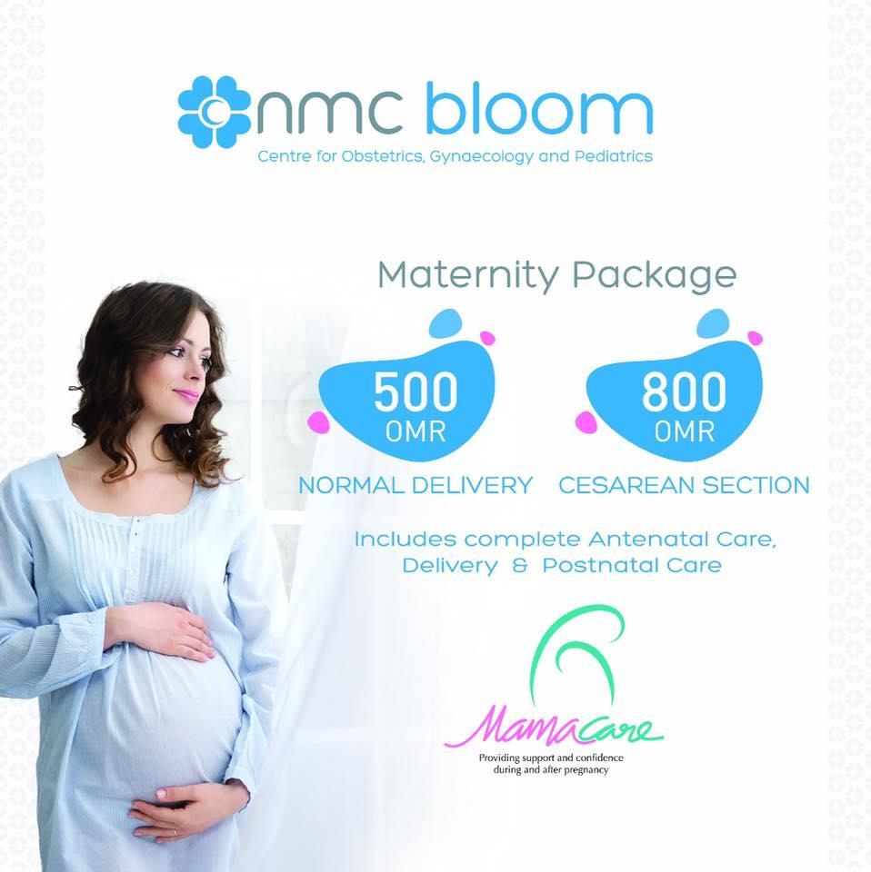 NMC Healthcare Oman on Twitter: