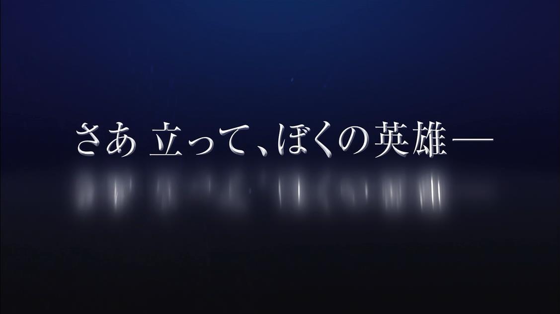 そして新章へ #sao_anime https://t.co/8yZa3hbwvj