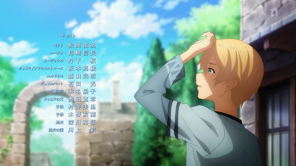 CASTにまあやとか丹下桜とか実質Fate #sao_anime https://t.co/4QrZnNiyLc
