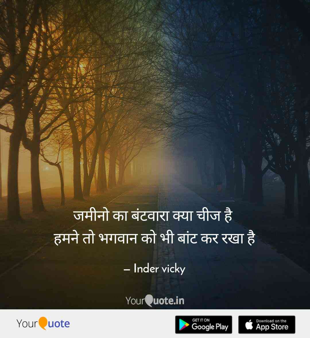 Inder Vicky Quotes Indervicky14 Twitter