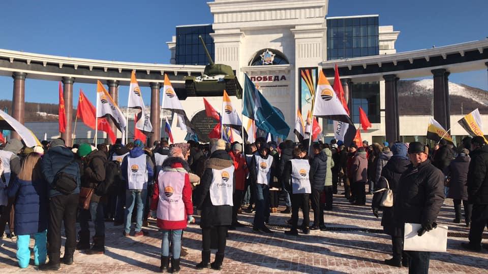 Митинг в Южно-Сахалинске в защиту Курильских островов