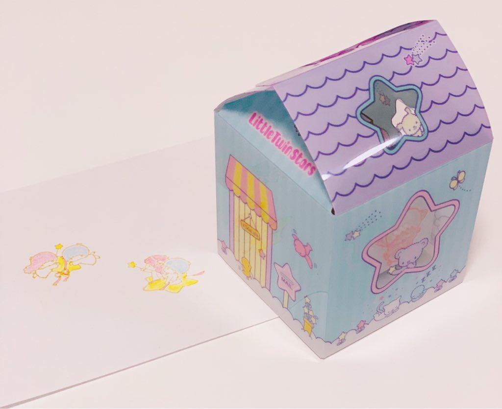 test ツイッターメディア - スタンプだいすき?? これもまたキャンドゥさん。 お家型のボックスはスタンプ用の箱としていっしょに買ってしまった…。 箱にめっぽう弱いのよね。  #キャンドゥ #100均 #サンリオ #キキララ #キキララ好きさんと繋がりたい #リトルツインスターズ #スタンプ https://t.co/ex6sO76AtU