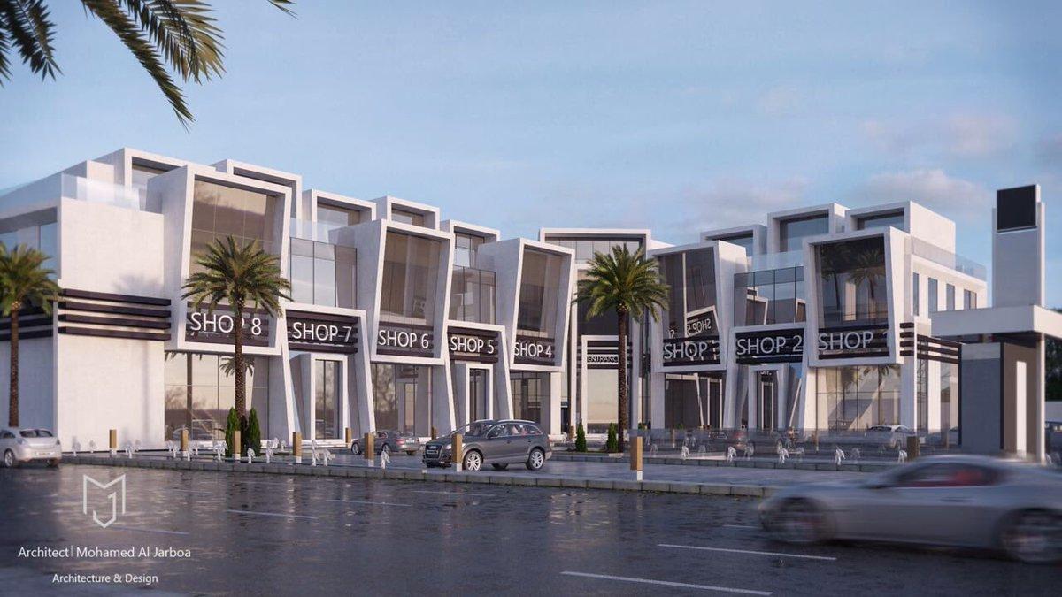 مشروع إنشاء مجمع تجاري في حي الرفيعة بـ #الرياض يقام على مساحة 4200 م2 ويتميز بواجهات معمارية حديثة ويوفر تشكيلة من المطاعم والمقاهي العالمية