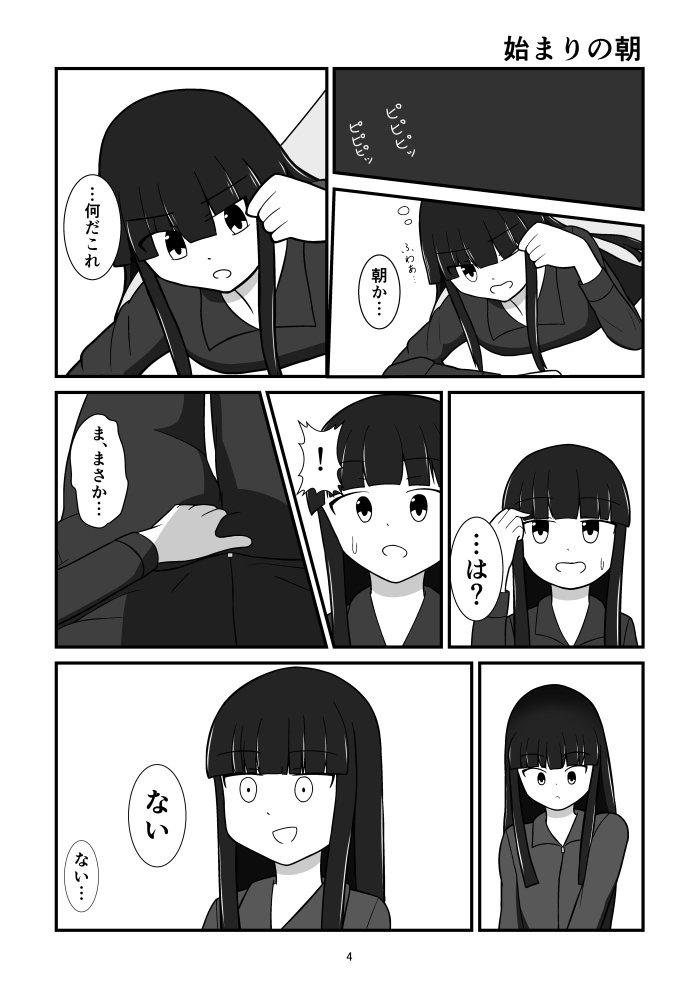 葉取 のん (@Non_Hatori) | Twit...