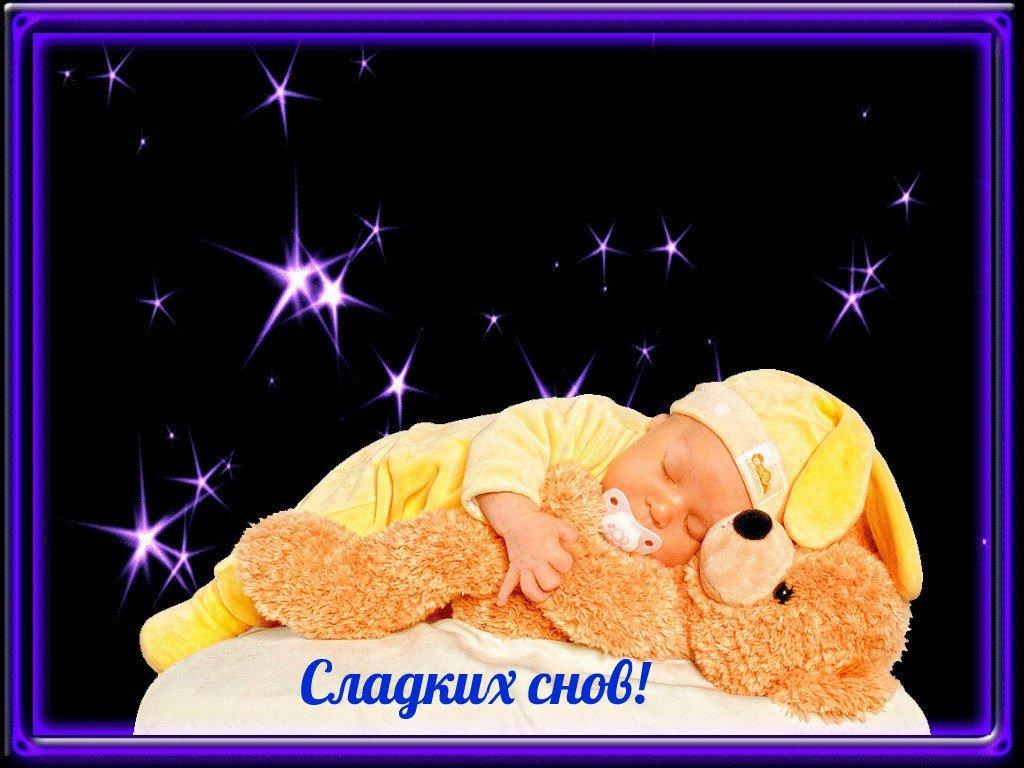 Картинки ночи вам доброй снов сладких снов