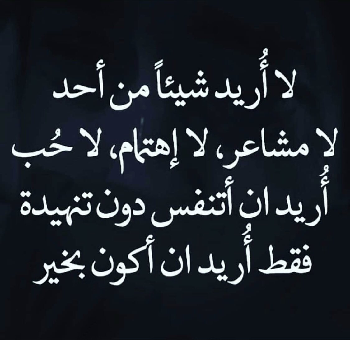 #همسه_من_القلب