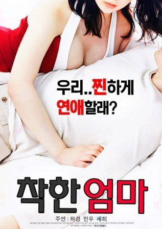 Film Semi Good Girlfriend (New) http://www indoxxi group/film-semi