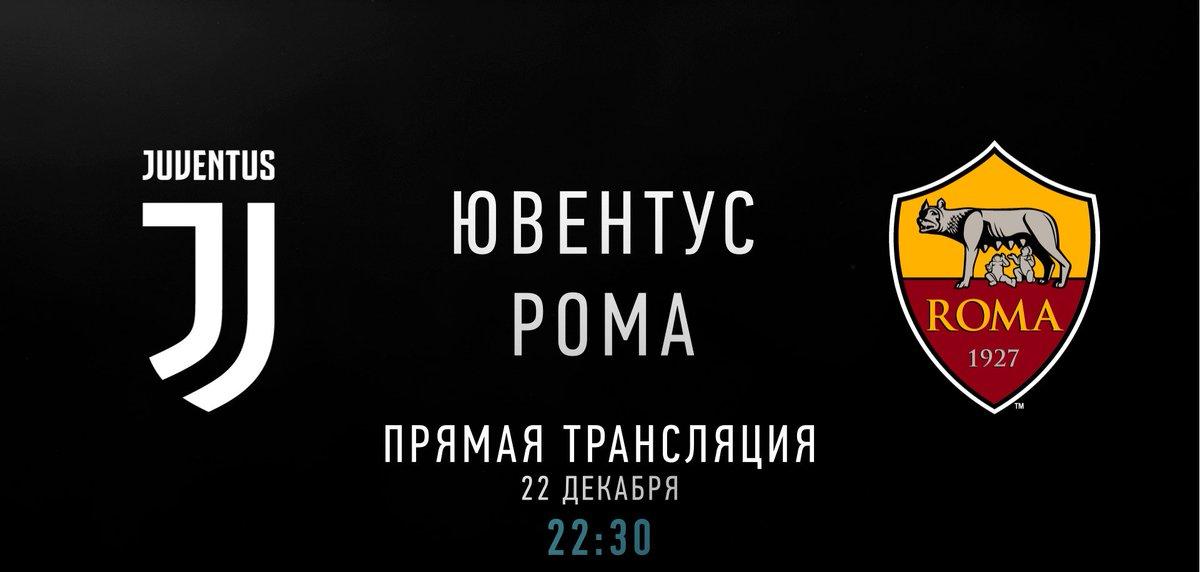 On line транслЯциЯ матча ювентус ptybn