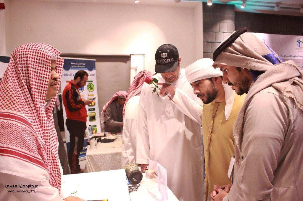 صورة زوار من الإمارات العربية المتحدة.