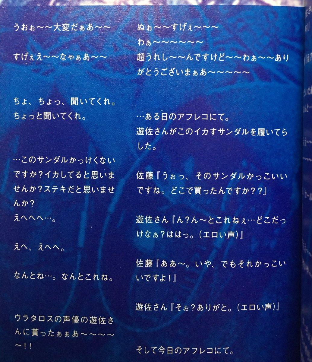 レター 佐藤健 ファン ファンレターの書き方、マナーを守って好印象な書き出しを!