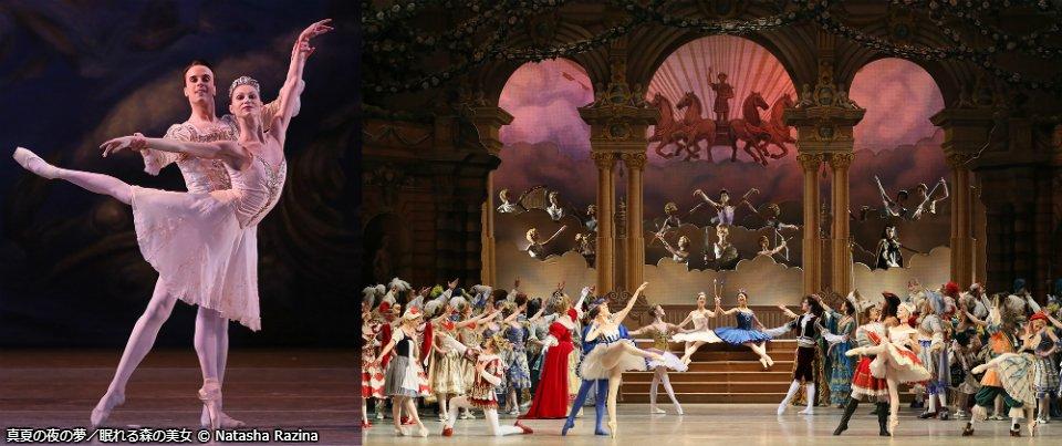 今夜放送 『マリインスキー・バレエ団「ガラ・プティパ」』 12/23(日・祝)よる7:30⇒ htt