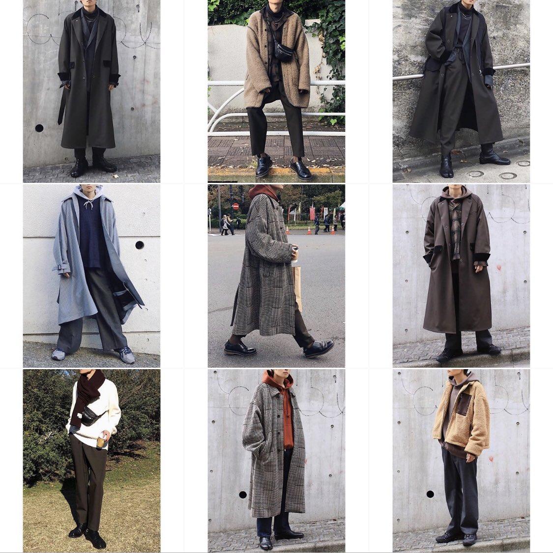 Vêtements Blousons Over Manteau Homme New Look Manteaux Et dtQBosrhCx