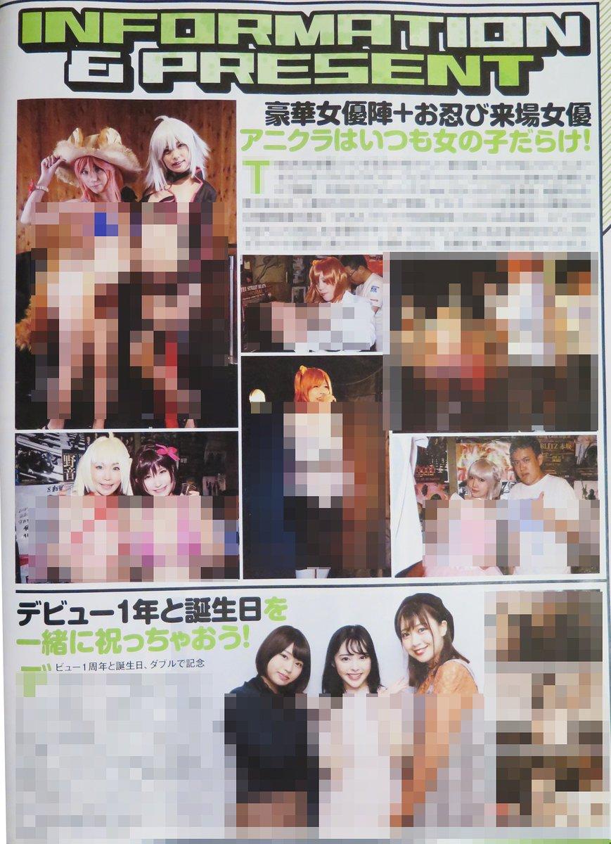 月刊fanza
