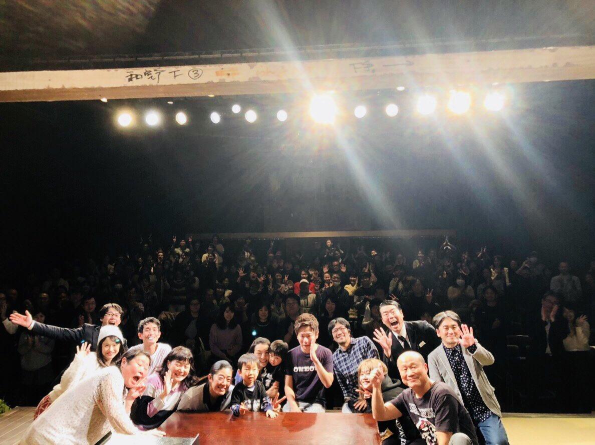 劇団・ONEOR8 (@oneor8_kousiki)...