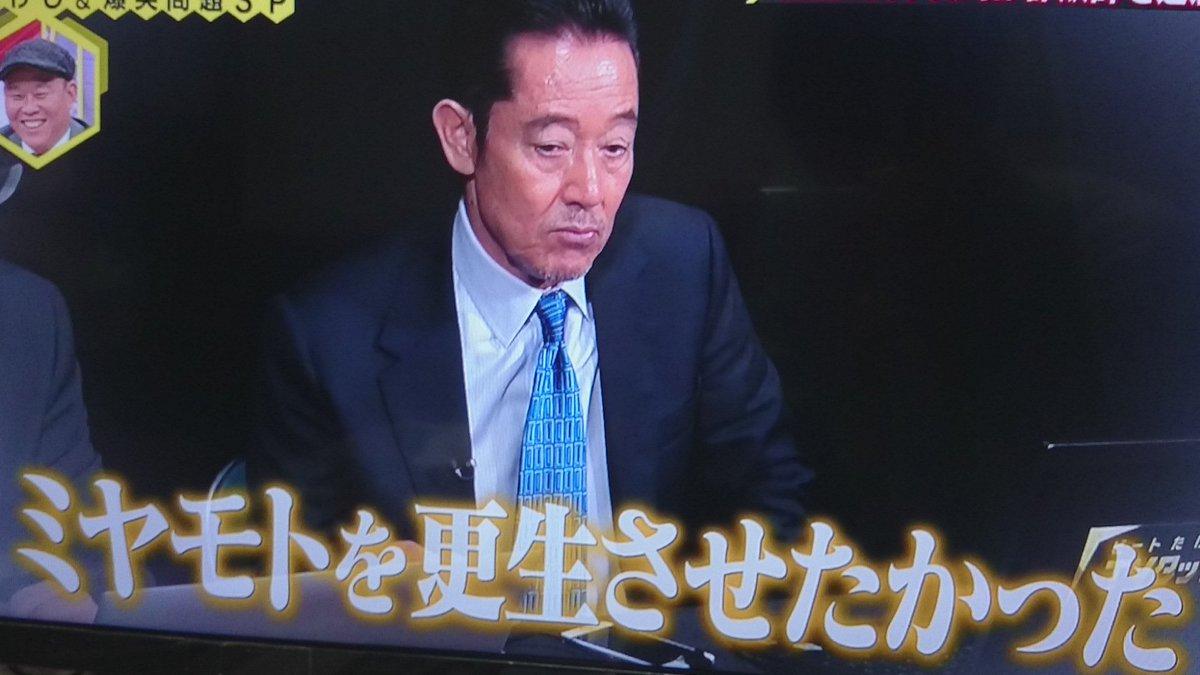 滝沢賢治 hashtag on Twitter