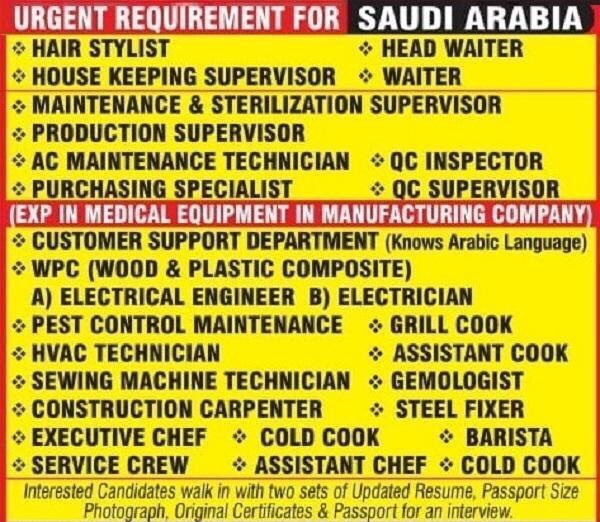 Urgently Required for Saudi Arabia  Contact us at