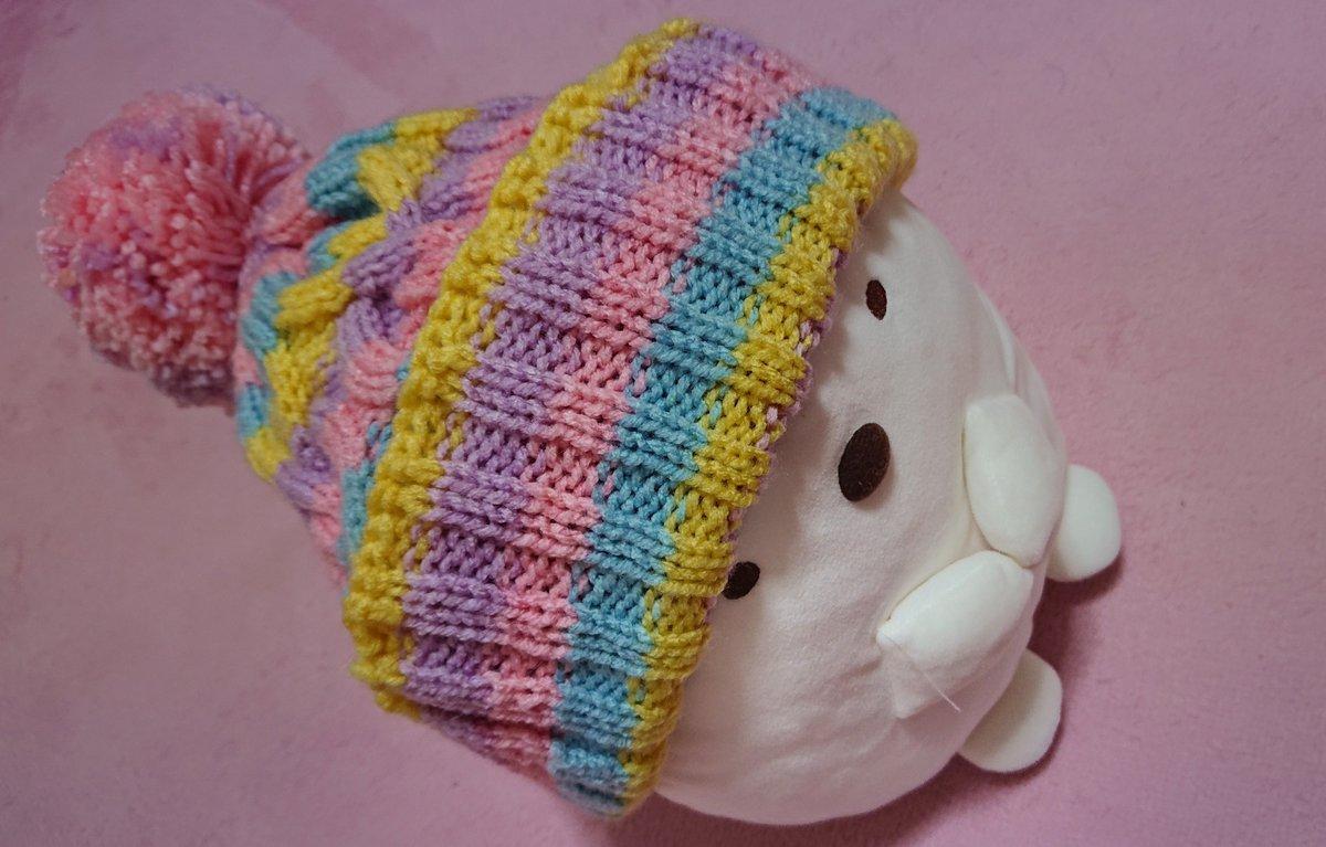 test ツイッターメディア - 以前100均で買った毛糸で作った子供用の帽子 派手すぎて笑うw  娘が気に入ってるようなのでまぁいいけども #棒針編み #毛糸 #キャンドゥ https://t.co/qNmbNo2lJy