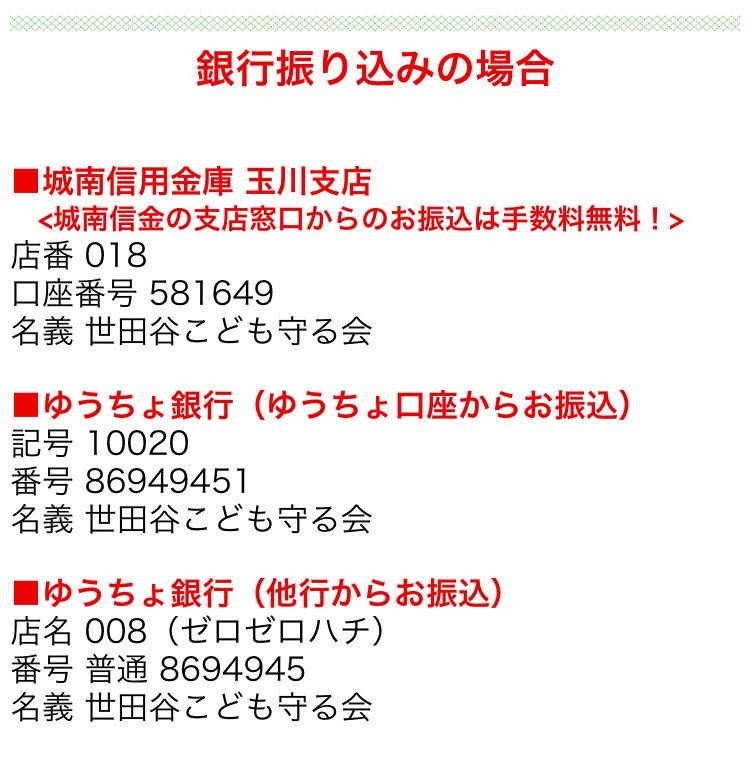 支店 018 ゆうちょ