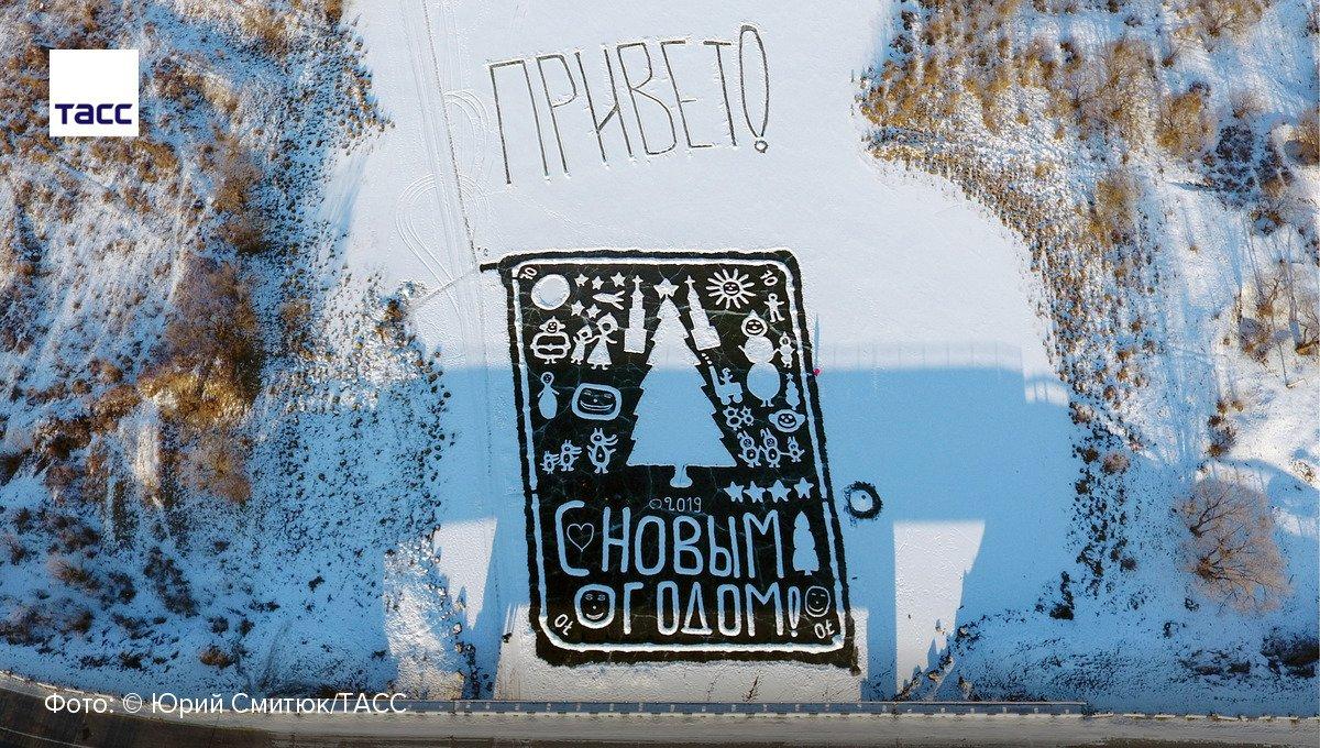 марково амурская область открытка на льду этот документ