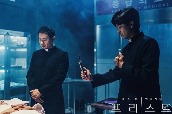 "Fusudrama.com on Twitter: ""Priest (2018) best korean drama . Genres:  Thriller, Horror, Romance, Medical, #Priest #korean #koreandrama  #KoreanUpdates #프리스트 #YeonWooJin #JungYooMi #Thriller #Horror  #Supernatural… https://t.co/O3S2tFuRN7"""
