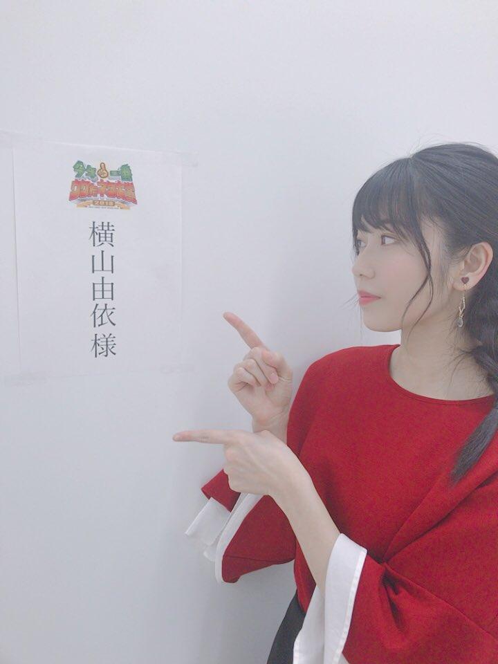関西テレビ 『今年一番ウケたネタ大賞2018』 始まってます!! 見てねーー(#^.^#)/  #カンテレ