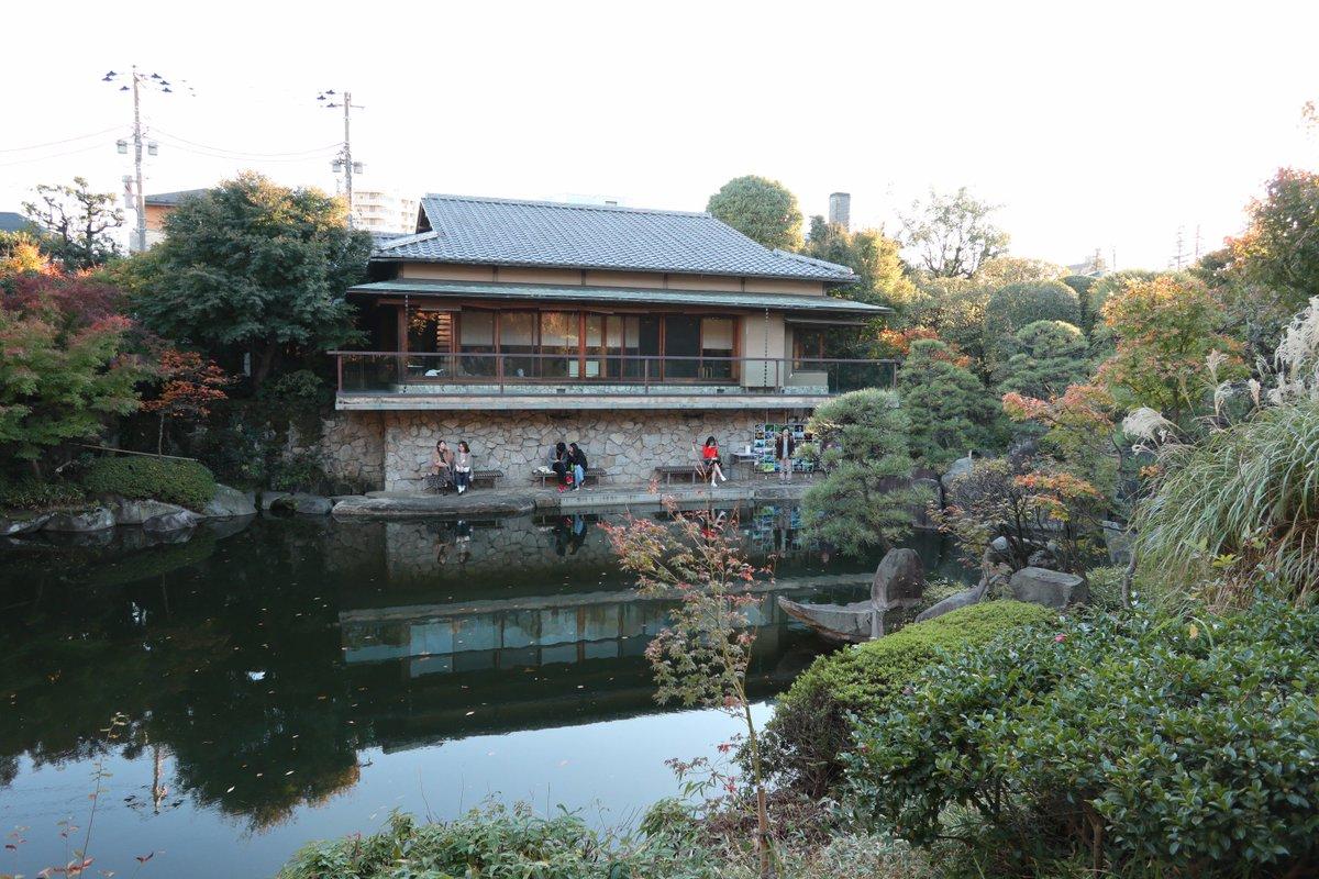 Ichiban Japan On Twitter Mejiro Teien Un Petit Jardin Japonais